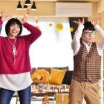 TBS系ドラマで話題の「恋ダンス」が大流行!?